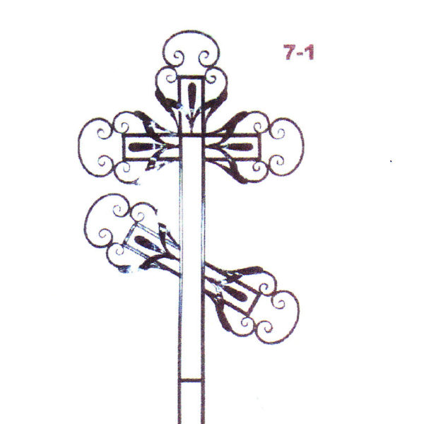 Крест металлический №7-1