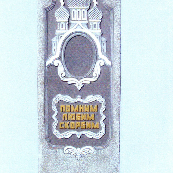 Памятник из мраморной крошки №13