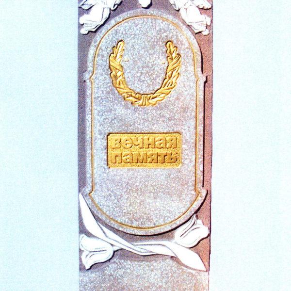 Памятник из мраморной крошки №16