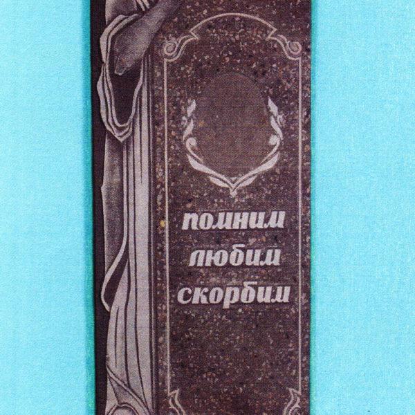 Памятник из мраморной крошки №19