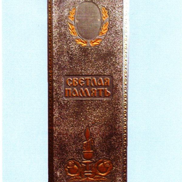 Памятник из мраморной крошки №2