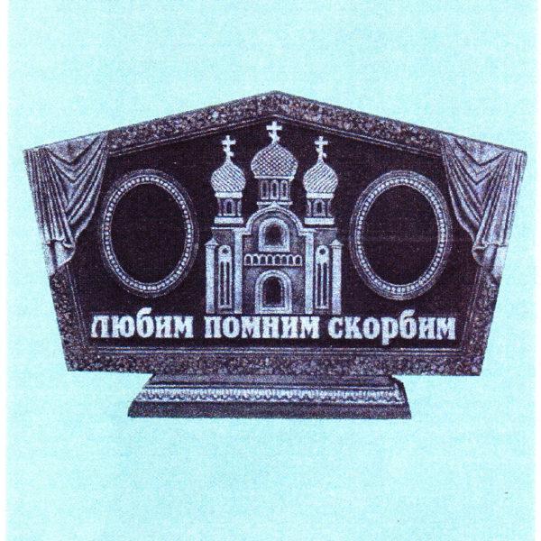 Памятник из мраморной крошки №23