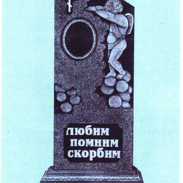 Памятник из мраморной крошки №24