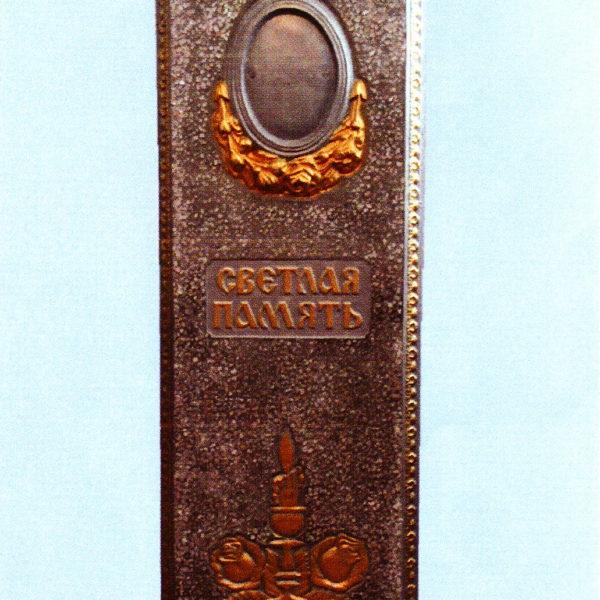 Памятник из мраморной крошки №4