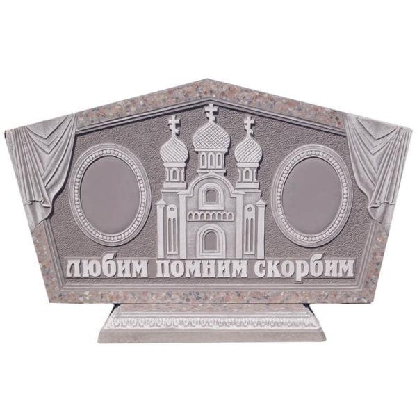 памятник из мраморной крошки №23 для двоих