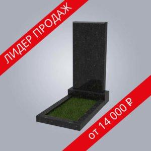Памятник гранитный №1 - лидер продаж