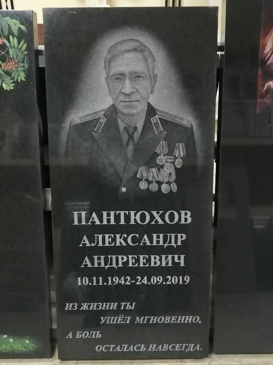 памятник с гравировкой для ветерана