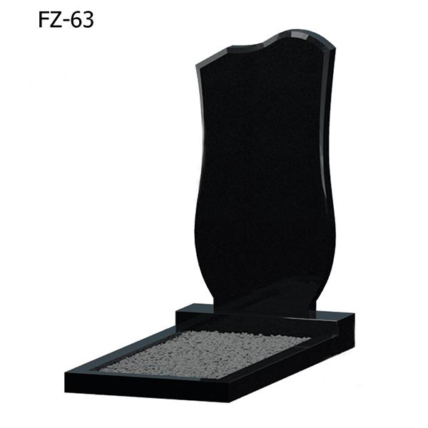 Фигурный памятник Ф-63