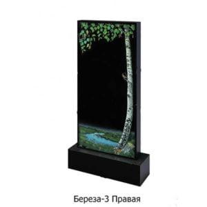 Памятник Береза-3 (Справа)