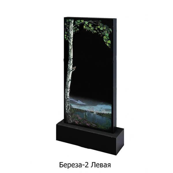 Памятник Береза-2 (Слева)