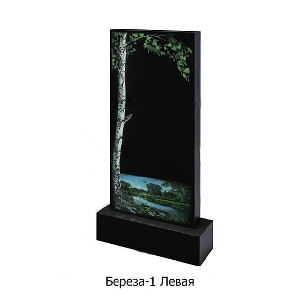 Памятник Береза-1 (Слева)