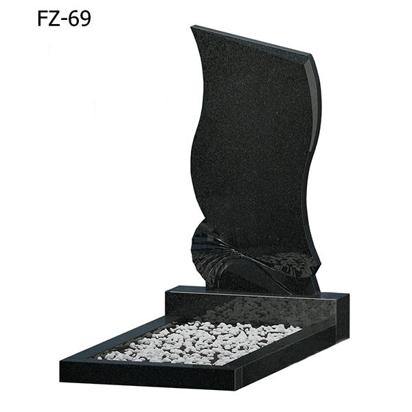 Фигурный памятник Ф-69Л
