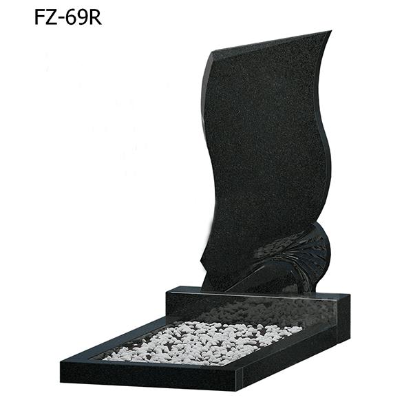 Фигурный памятник Ф-69П