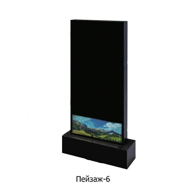 Памятник Пейзаж-6