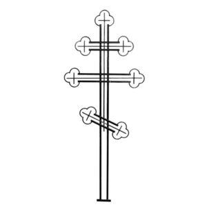 Крест металлический №1Д
